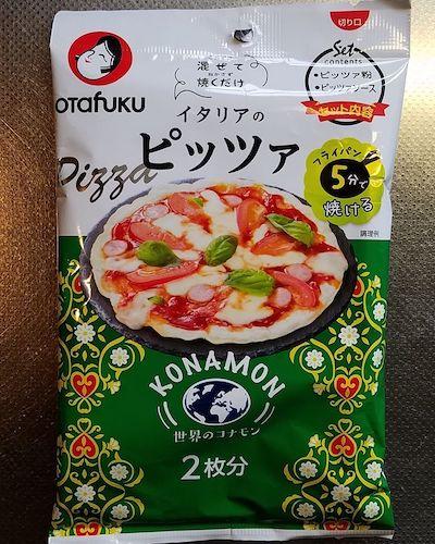 オタフクの粉のピザ