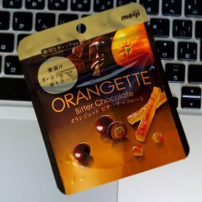 チョコとオレンジ