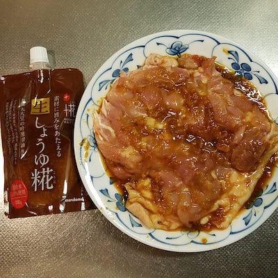 醤油麹漬けの鶏もも肉