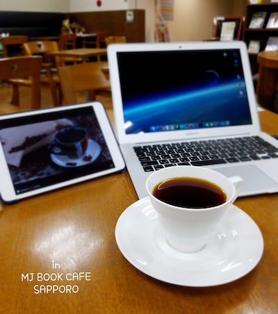 MJ BOOK CAFE